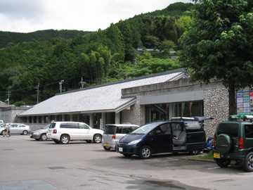土佐和紙 道の駅