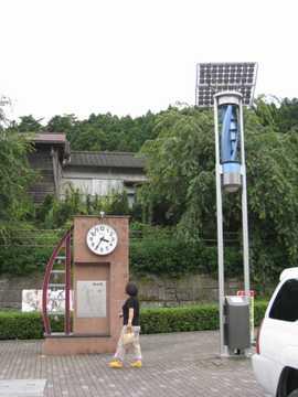 温泉の里神山 時計