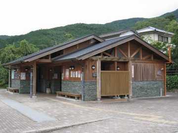 温泉の里神山 トイレ
