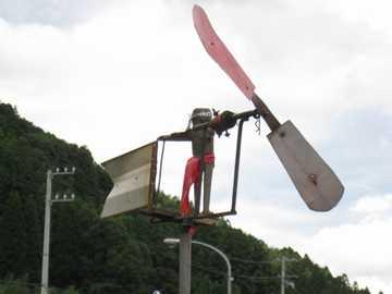 温泉の里神山 風車