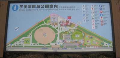 うたづ臨海公園レイアウト1