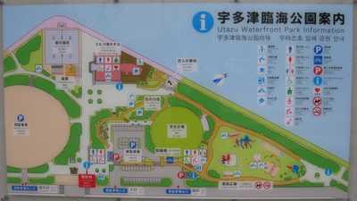 うたづ臨海公園レイアウト