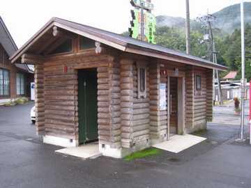 三朝トイレ