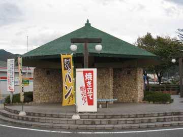 山崎トイレ