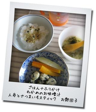 0330-1.jpg