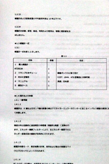 0074_20110811115535.jpg