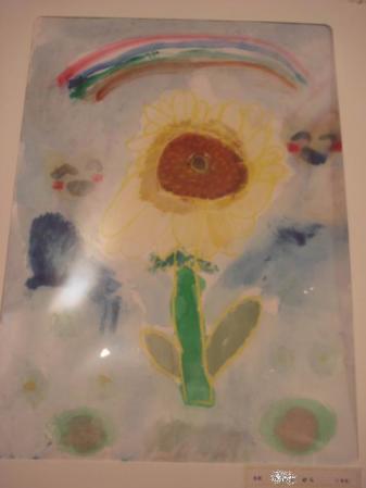 2年生のひまわりと虹の絵
