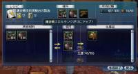 錬金R13
