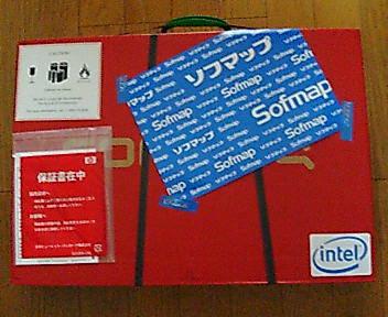 包装20110729102226
