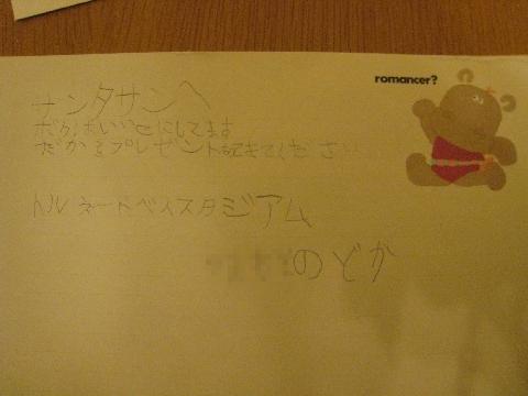 002_20101125134716.jpg