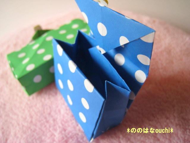 すべての折り紙 折り紙でお雛様 : ... ouchi 可愛い水玉折り紙で