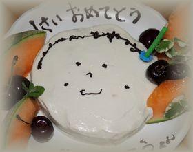 お姉ちゃん作のケーキ!