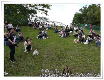 003-20111010.jpg