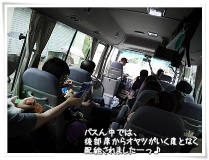 004-20120716.jpg