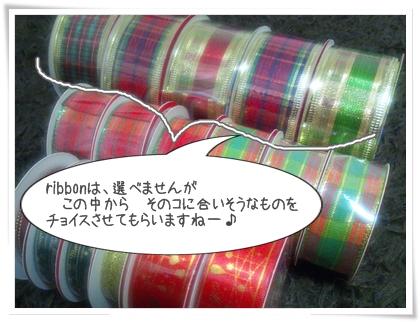 006_002-20121115.jpg
