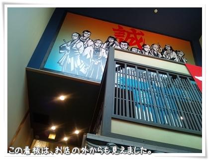 009-20120812.jpg