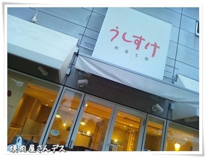010-20121005.jpg