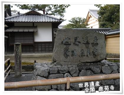 017-20120111.jpg
