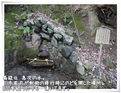 022-20120802.jpg