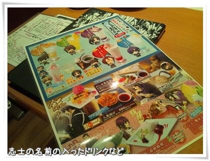 022-20120812.jpg