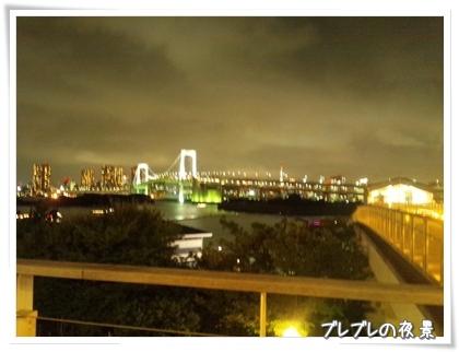 023-20121005.jpg