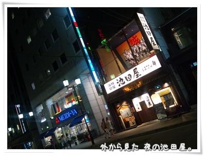 032-20120812.jpg