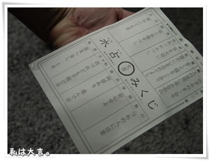 043-20120802.jpg