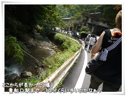 047-20120802.jpg