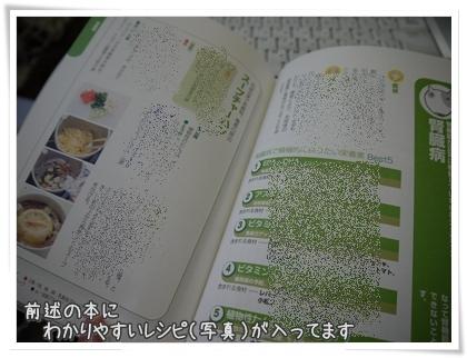 20111104-009.jpg