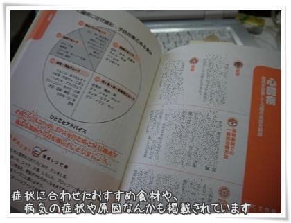 20111104-010.jpg