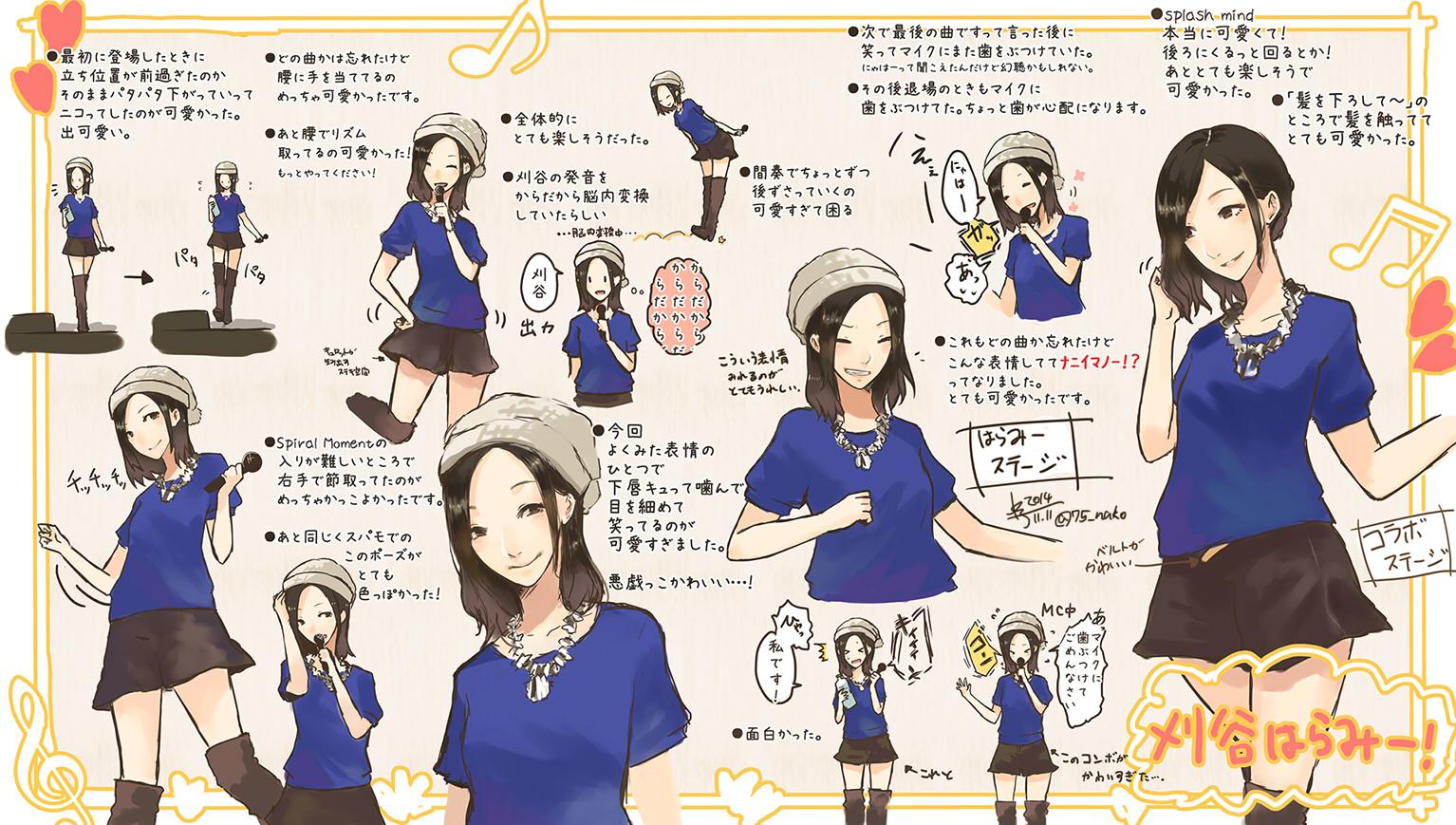 kariyami-s.jpg