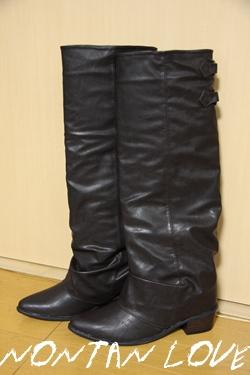 茶色ブーツ