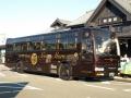 1208nanatuboshi-011.jpg