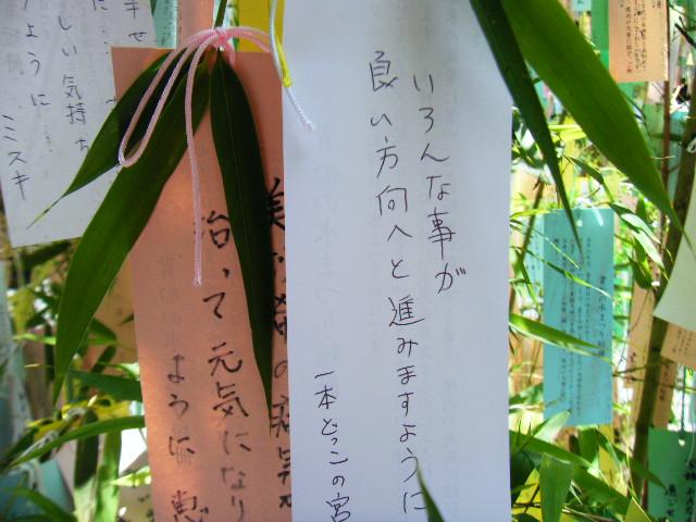 貴船神社9