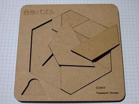 DAIKEI_Puzzle_001