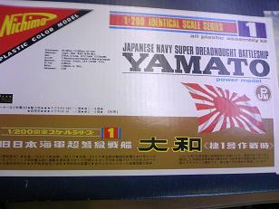 YAMATO_001