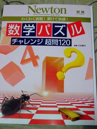 noppblog20141027_001