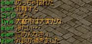 RedStone 11.03.12[03]