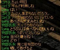 RedStone 11.03.12[02]