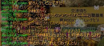 RedStone 11.03.12[00]