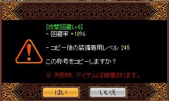 RedStone 11.03.06[08]