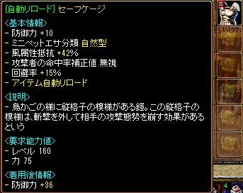 RedStone 11.03.06[06]