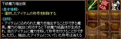 RedStone 11.03.06[04]