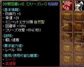 RedStone 11.03.06[05]