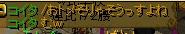 RedStone 11.03.15[02]