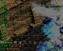 RedStone 11.03.14[04]