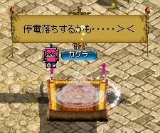 RedStone 11.03.14[02]