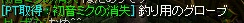 RedStone 11.03.16[03]