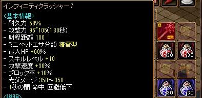 RedStone 11.03.19[00]