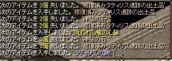 RedStone 11.03.19[01]